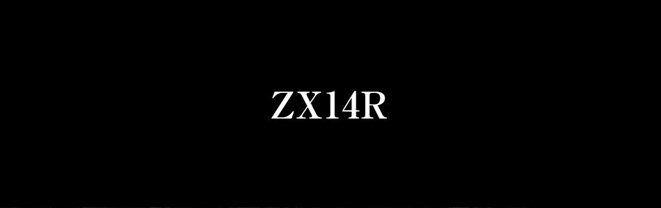 カワサキ 2016モデル ZX14Rの発表が近づいてきました。